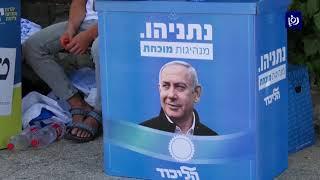 تواصل الأزمة السياسية في كيان الاحتلال ومستقبل نتنياهو السياسي على المحك (23/11/2019)