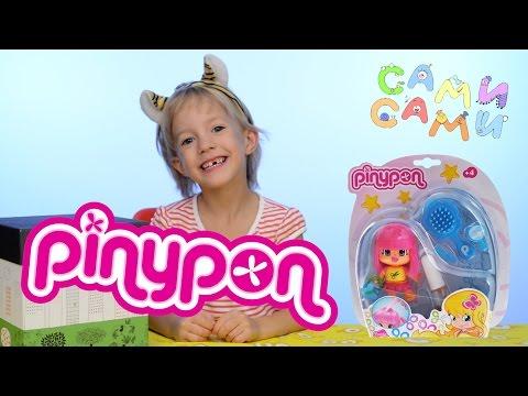 Распаковка PinyPon. Парикмахер из серии \