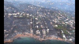 Видео последствий пожара районе Рафины 23/07/2018