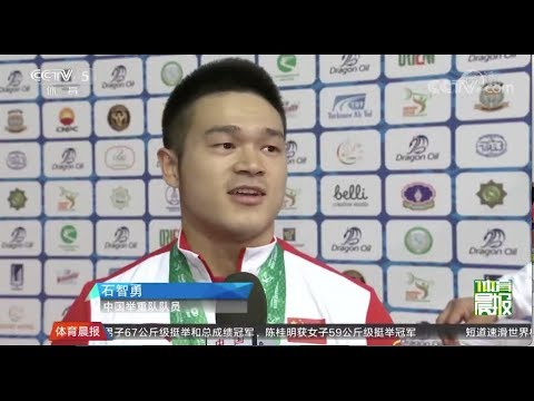 Shi Zhiyong post competition interview(translation in description)