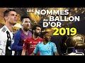 Les 30 nommés au BALLON D'OR 2019 ? 🤔⚽ Mon pronostic !