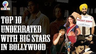 Top 10 Underrated Movies with Big Stars in Bollywood | Top 10 | BrainWash
