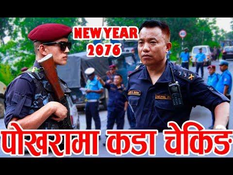 New Year 2076 Special || Police Checking || Sting Operation|| Kaski Pokhara