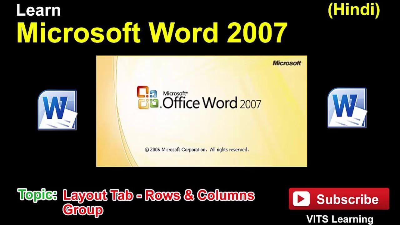 29 Microsoft Word 2007 Layout Tab Rows & Columns Group