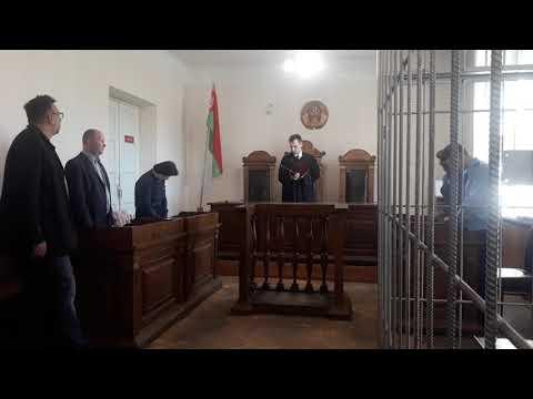 Картинки по запросу петрухин в суде фото