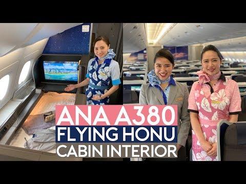 ANA A380 Flying Honu Cabin Tour