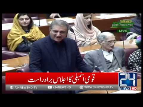 Complete National Assembly Session | 13 Dec 2018 | 24 News HD