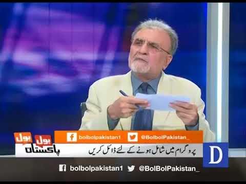 Bol Bol Pakistan - October 02, 2017 - Dawn News