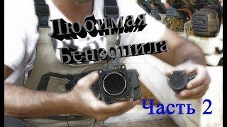 видео РАЗУМНЫЙ ОБЗОР  БЕНЗОПИЛ STIHL MS180 и HUSQVARNA 141