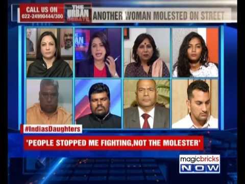 CCTV footage shows horrific incident of molestation in B'luru – The Urban Debate