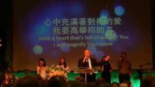 香港亞皆老街神召會禮拜堂敬拜