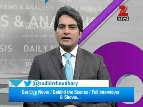 DNA: When 'Make in India' lion roared in Germany