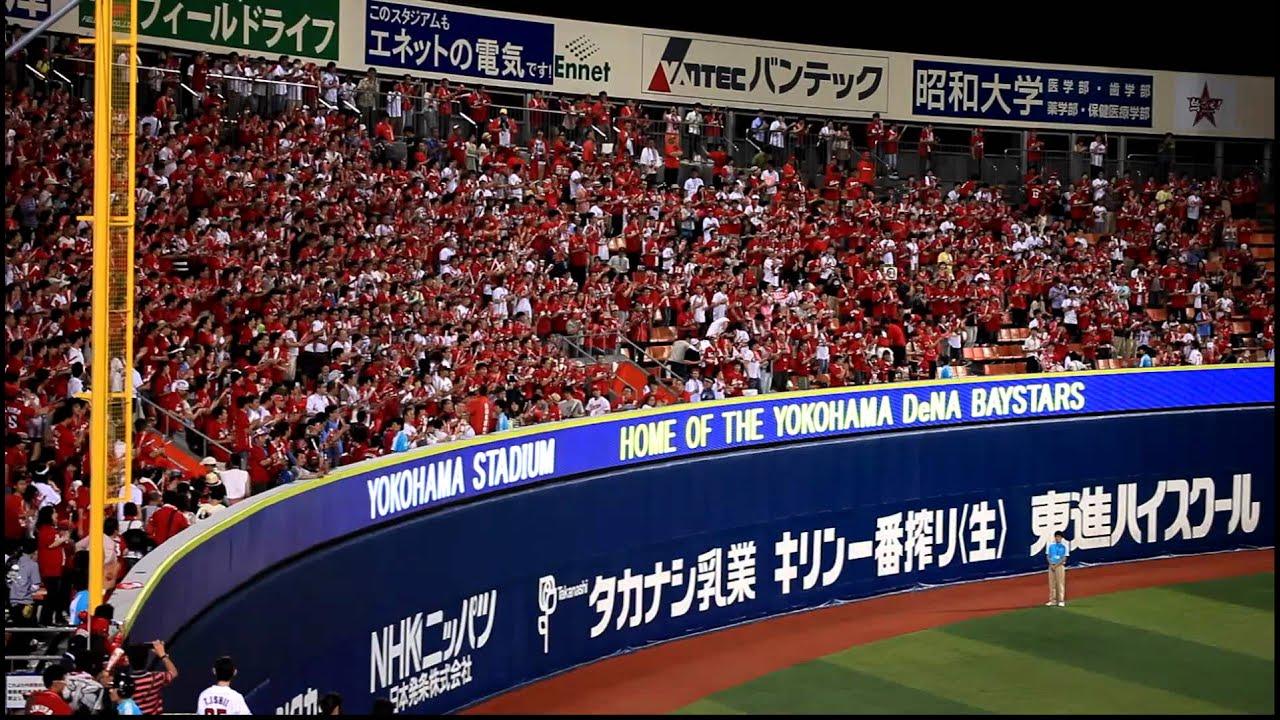 広島東洋カープ 2012年7月15日 ...