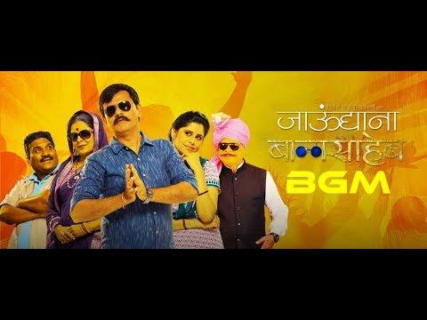 Jaundya Na Balasaheb BGM | Ajay Atul | Girish Kulkarni