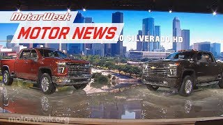 Motor News: 2019 Chicago Auto Show
