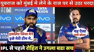 आईपीएल में युवराज सिंह को मुंबई इंडियंस में लेने पर कप्तान रोहित ने खोला मुंह सामने आई बड़ी वजह
