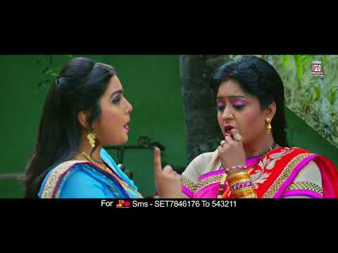 Bhojpuri Song Film Ramlakhan