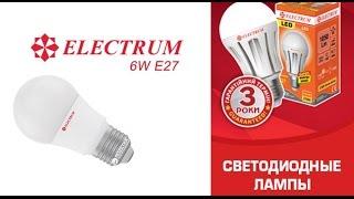 СветоДиодные (LED) лампы Electrum LED A50 6W E27 3000(, 2015-11-30T21:09:31.000Z)