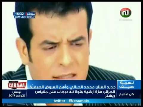 شنية الجو مع الفنان محمد الجبالي