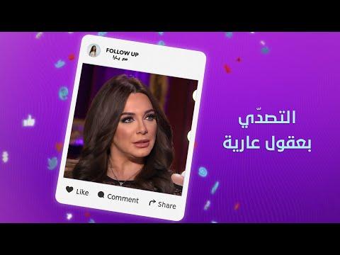 سلاف فواخرجي تبرر تأييدها لبشار أسد.. -البديل كان الإخوان المسلمين-!