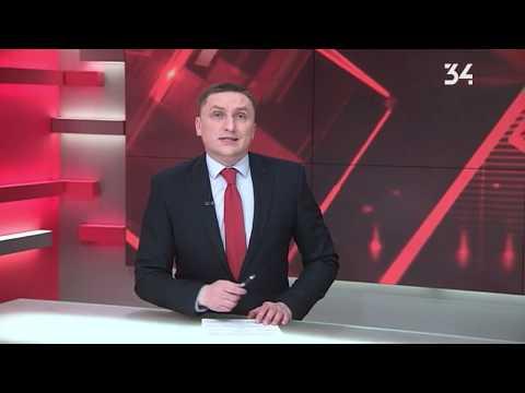 34 телеканал: Фонд Ріната Ахметова привіз в Україну 300 000 експрес-тестів на коронавірус
