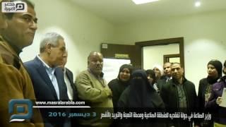 مصر العربية | وزير الصناعة في جولة تفقديه للمنطقة الصناعية ومحطة التعبئة والتبريد بالأقصر