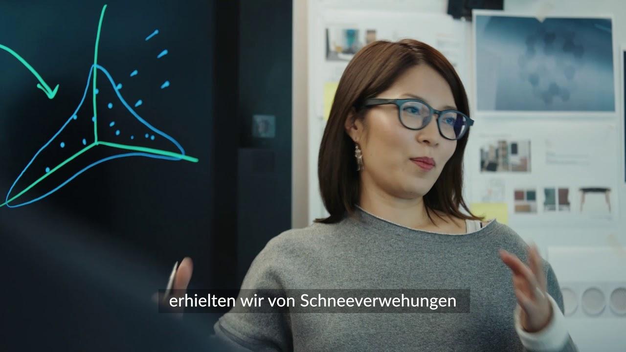 Umami - Design Video (DE)