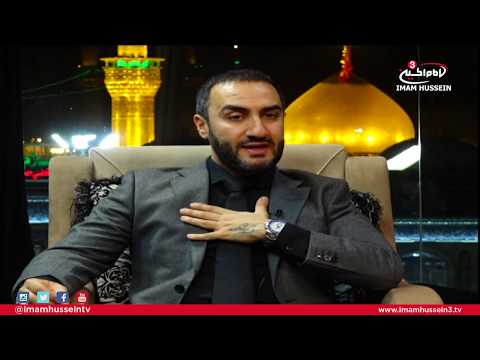 Dr. Sayed Ammar Nakshawani - Racism I Ramadan 1438-2017