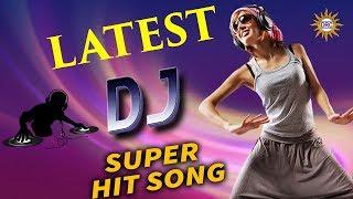 Latest DJ Super Hit Song || Disco Recoeding Company