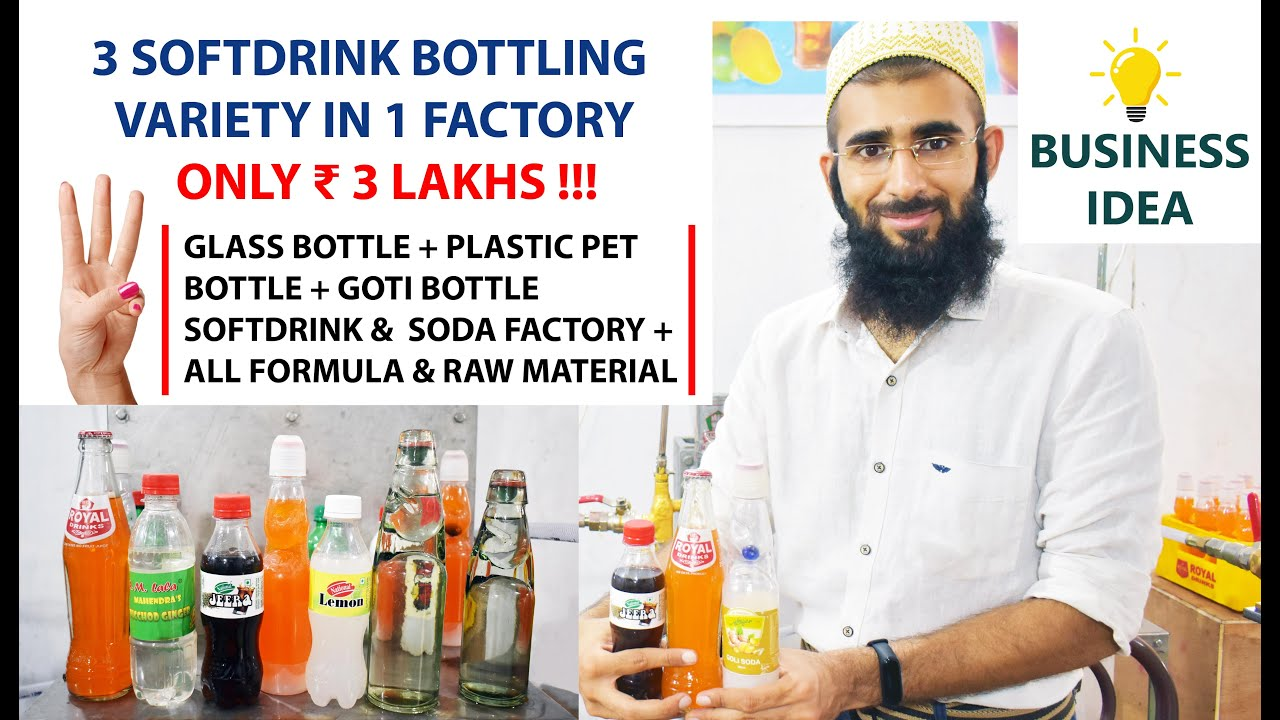 BUSINESS IDEA - INDIA'S FIRST 3 IN 1 SOFT DRINK FACTORY  - CALL/WHTSP +91 8822686868 வணிக யோசனை