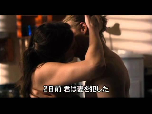 映画『ザ・レッジ -12時の死刑台-』予告編