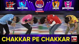 Chakkar Pe Chakkar | Game Show Aisay Chalay Ga League Season 4 | Danish Taimoor Show | TikTok