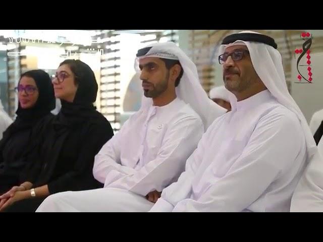 زيارة مركز حمدان بن محمد لإحياء التراث لمركز الشباب