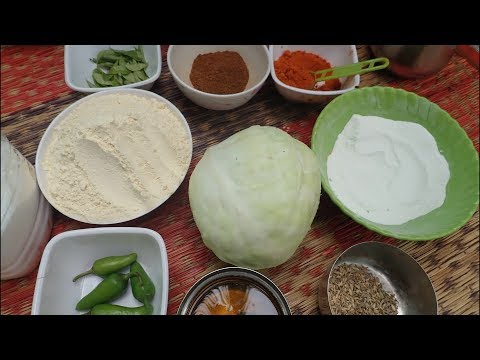 Village food Recipe / Muttaikose Pakoda Recipe in Tamil/ Cooking By Village food Recipes
