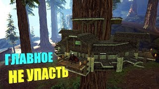 Tree house - ARK The Center # 27