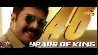 45 Years Of 'KING' (Megastar Mammootty Completing 45 Years In Film Industry)