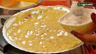 Chicken Stuffed Maida Dosa Recipe | Rusikalam Vanga Week End Special