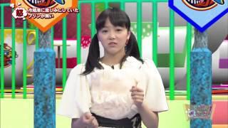エビ中 交換日記 ブログ http://ameblo.jp/shirituebichu/ 中山莉子 な...
