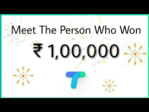 Google Tez App | ₹ 1 lakh proof | Review by Mahesh Sulakhe