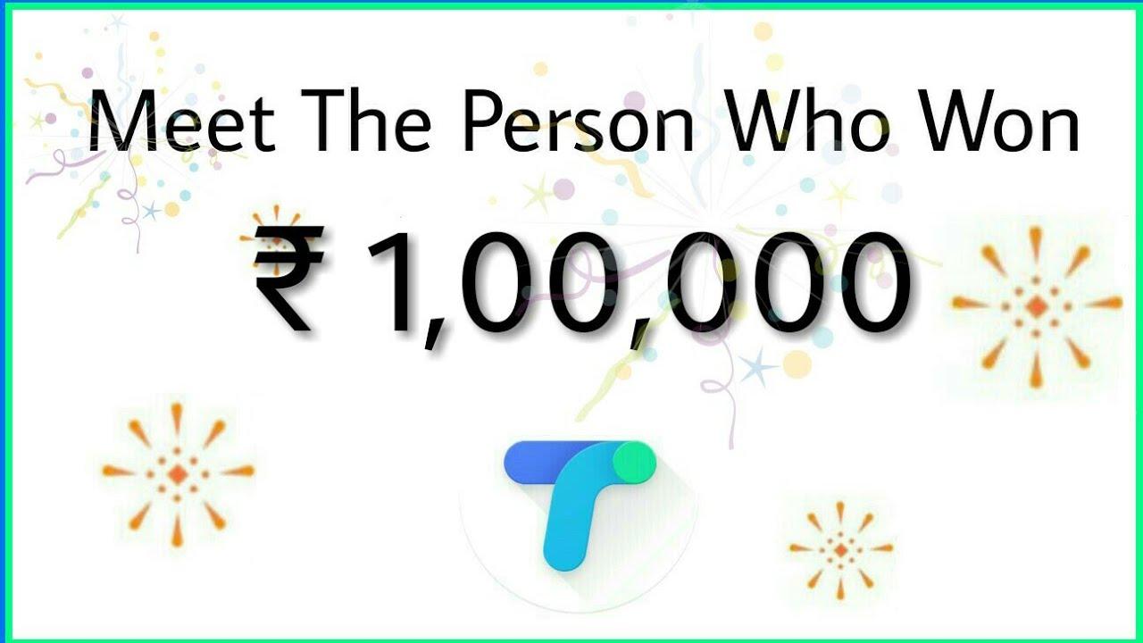 Google Pay App   ₹ 100 lakh proof   Google pay 100 Lakh winner trick Live 10