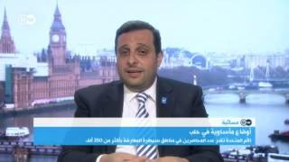 مدير العلاقات العامة في هيئة الإغاثة الإسلامية يصف خطورة توزيع المساعدات في حلب..