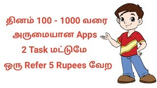 Daily 100 Rupees Earn - Diet Plan (Proof Added)