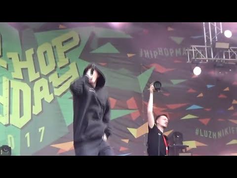 Скруджи - Hip-Hop