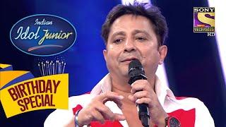 'Chhaiya Chhaiya' का जादू Recreate किया Sukhwinder जी ने   Indian Idol   Celebrity Birthday Special