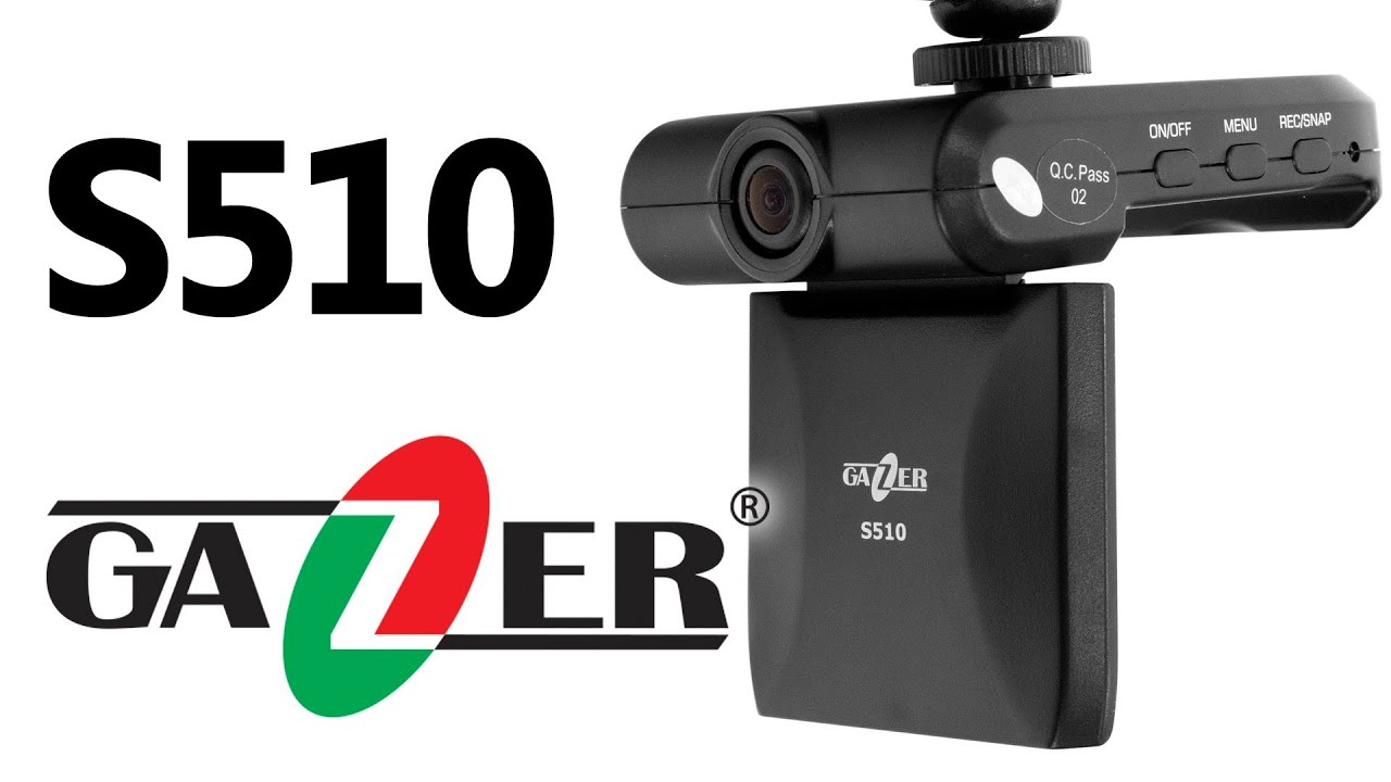 авторегистратор gazer s510 инструкция
