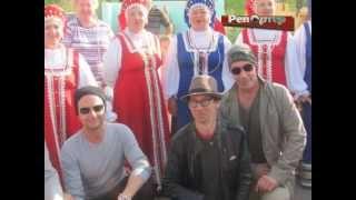 Rammstein приехали в русскую деревню