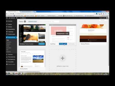 Wordpress Coupons Import Plugin - мощный плагин для создания купонных сайтов.