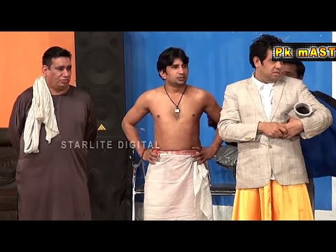 PK Nasir Chinyoti and Naseem Vicky with Sakhawat Naz and Mahnoor Pakistani Stage Drama | Pk Mast