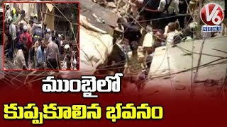 Four-storey Building Collapses In Mumbai's Dongri | V6 News