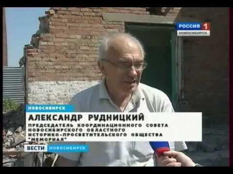 Что скрывают развалины тюрьмы? (Новосибирск )